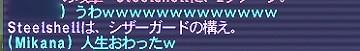 20061228033738.jpg