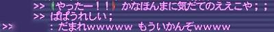 20061228044530.jpg
