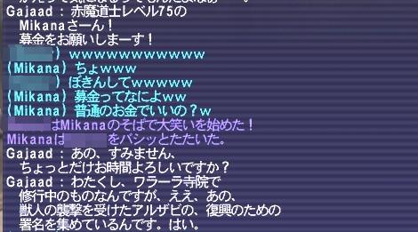 2006_05_20_01_23_44.jpg