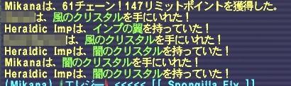 2006_07_03_07_33_00.jpg