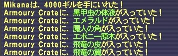 2006_10_07_23_42_58.jpg