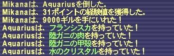2006_10_28_03_33_30.jpg