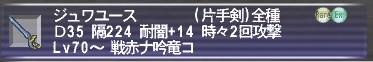 2006_11_19_19_34_13.jpg
