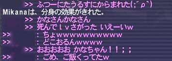 2006_11_24_12_56_46.jpg