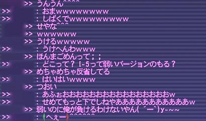 2006_11_24_13_02_53.jpg
