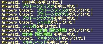 2006_12_08_18_23_23.jpg