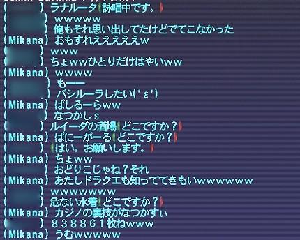 2006_12_09_03_51_46.jpg