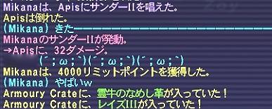 2006_12_12_22_09_36.jpg