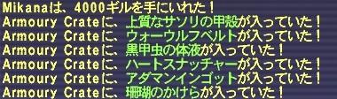 2006_12_30_02_59_45.jpg