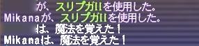 2007_01_07_02_57_15.jpg