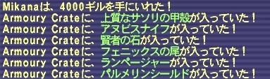2007_01_15_01_15_10.jpg