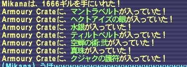 2007_02_16_16_01_06.jpg