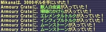 2007_02_23_05_37_13.jpg