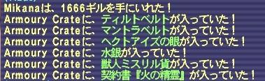 2007_03_01_02_37_25.jpg
