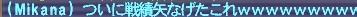 2007_03_17_16_27_14.jpg
