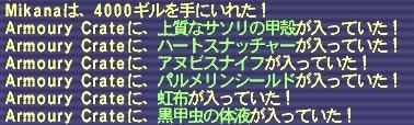 2007_03_24_16_52_31.jpg