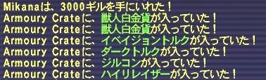 2007_04_07_18_26_01.jpg