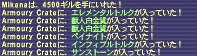 2007_04_17_23_34_10.jpg