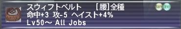2007_05_06_02_48_18.jpg