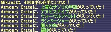 2007_05_10_17_36_50.jpg