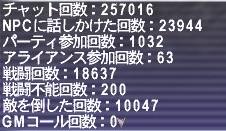 info2006.jpg