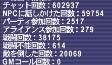 info2007.jpg