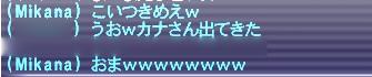 tukiyomi4.jpg
