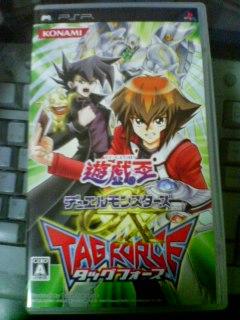 PSP遊戯王