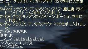 lin070121-1.jpg