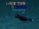 lin070121-4.jpg