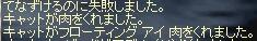 lin070124-3.jpg