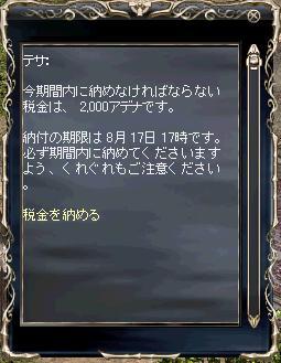 lin070819-2.jpg