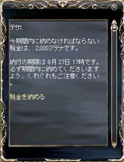 lin070824-2.jpg