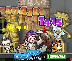 010601.jpg