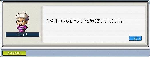 1213-10.jpg