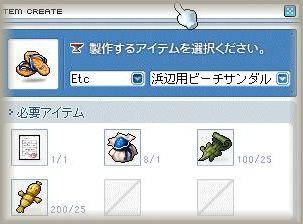 Maple0007ffdffff.jpg