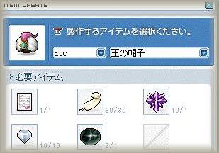 Maple0dddd009.jpg