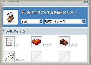 Maple0ddds003.jpg