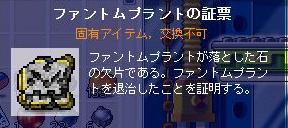 bisyasu-syoumei.jpg