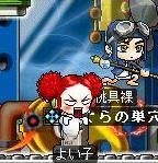 bisyasu-yoiko-4.jpg