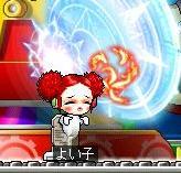 bisyasu-yoko-2.jpg