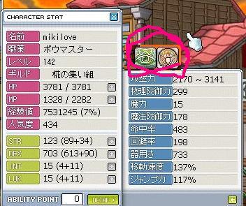 jyakumu3333.jpg