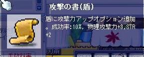 kougeki-sjiko.jpg