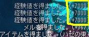 ohaze-7000.jpg