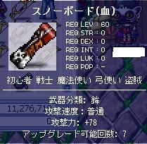sunobo-s.jpg