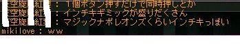 tennkuugoroku2.jpg