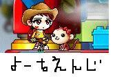 yo-chiengi.jpg