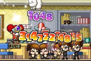 yoiko-0213-3.jpg