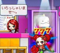 yoiko-patinko.jpg
