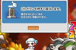 yoiko-ssssdd.jpg